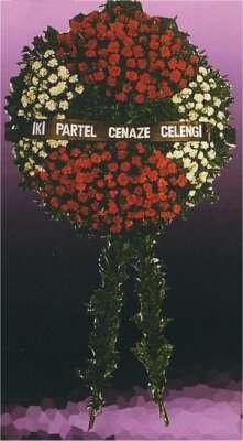 Mardin çiçek gönderme sitemiz güvenlidir  cenaze çelengi - cenazeye çiçek  Mardin çiçek satışı