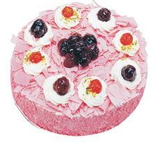 Sahane Tat yas pasta frambogazli yas pasta  Mardin çiçek gönderme sitemiz güvenlidir