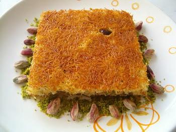 online pastane Essiz lezzette 1 kilo kadayif  Mardin online çiçek gönderme sipariş