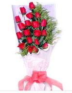 19 adet kırmızı gül buketi  Mardin uluslararası çiçek gönderme